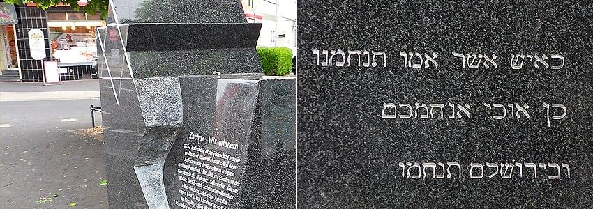 gedenkstein-an-jüdische-mitbürger-in-alsdorf